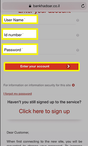 How to Register to Online Postal/Doar Banking and Send Money Home - Rewire  Community For Internationals Rewire Community For Internationals